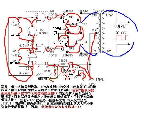 12v交流转直流电路图